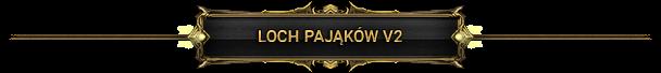 belka_lochv2.png